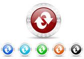 Rotation icon christmas set — ストック写真