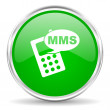 Mms icon — Stock Photo #38223215