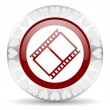 Stock Photo: Film valentines day icon