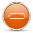 Battery icon — Stock Photo #38735507
