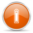 Stock Photo: Battery icon