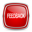 Stock Photo: Feedback icon