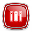Battery icon — Stock Photo #39387525