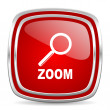 Zoom icon — Stock Photo #39387953