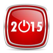 К 2015 году новый значок — Стоковое фото
