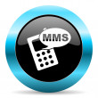 Mms icon — Stock Photo #39926003