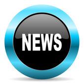 News icon — Stock Photo