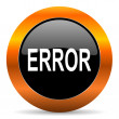 Stock Photo: Error icon
