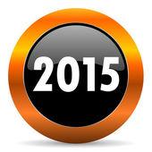 2015 年まで新しいアイコン — ストック写真
