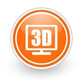 3d display icon — Stock Photo