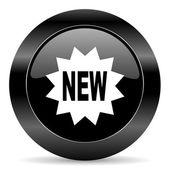 New icon — Stock Photo