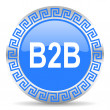 B2b icon — Stock Photo #41061665
