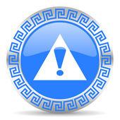 Ikona znak wykrzyknika — Zdjęcie stockowe