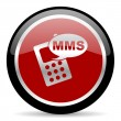 Stock Photo: Mms button