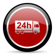 Stock Photo: Delivery icon