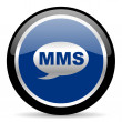 Stock Photo: Mms icon