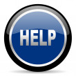 Stock Photo: Help icon