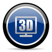 3d display icon — Stock Photo
