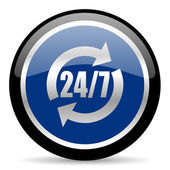 Service icon24h icon — ストック写真
