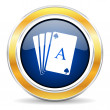 Card icon — Stock Photo #42690071
