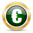 Euro icon — Stock Photo