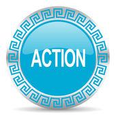 Action icon — ストック写真