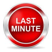 Son dakika simgesi — Stok fotoğraf