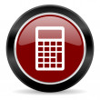 Calculator icon — Stock Photo #43778975