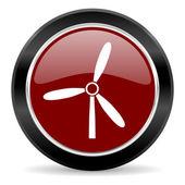 風車のアイコン — ストック写真