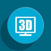 3 d ディスプレイ青フラット web アイコン — ストック写真