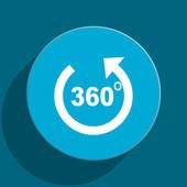 Ícone azul web plana de panorama — Fotografia Stock