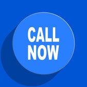 Call now — Stock Photo