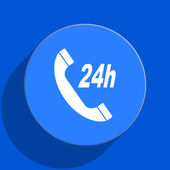 Emergency call blue web flat icon — Stock Photo