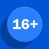 Adults blue web flat icon — Stock Photo