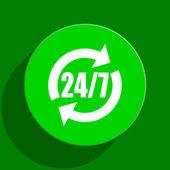Service green flat icon — Stock Photo