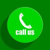 Ring oss grön platta ikon — Stockfoto