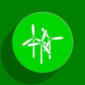 Windmill green flat icon — Stock Photo