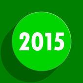 New year 2015 green flat icon — Stock Photo