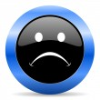 Cry blue glossy icon — Stock Photo #45947183