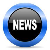 Icona di notizie blu lucido — Foto Stock