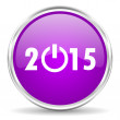 New year 2015 pink glossy icon — Stock Photo