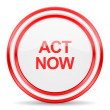 Act now red white glossy web icon — Stock Photo