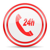 Service red white glossy web icon — Stock Photo