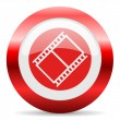Film glossy web icon — Stock Photo #47896157