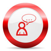 Forum glossy web icon — Stock Photo