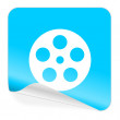 Film blue sticker icon — Stock Photo #51196639