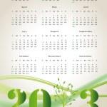 Calendar 2013 — Stock Vector #12477452