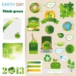 Ecology sets — Stock Vector #17462327