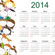 Simple 2014 kids calendar — Stock Vector #28392333