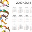 Simple calendar on new school year 2013 and 2014 — Imagen vectorial